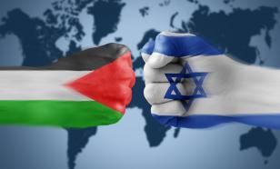 Эксперт: Палестина призывает мусульманский мир поддержать ее
