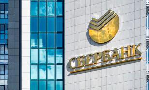 Сбербанк запланировал выпуск собственной криптовалюты