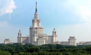 МУЖЧИНА СГОРЕЛ В ЗДАНИИ МГУ