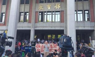 """Студенты в Тайване пошли на штурм министерства образования из-за """"пекинских"""" учебников"""