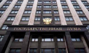 Госдума дополнительно защитила права покупателей жилья