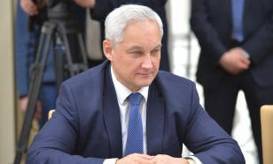 """Политолог: """"Белоусов один из самых крепких кадров в России"""""""