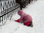 С декабря с улиц Москвы вывезено 6 млн кубометров снега
