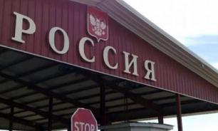 В России ограничат движение через границу из-за коронавируса