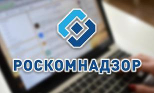 Семь соцсетей заплатят штрафы за неудаление призывов к протестам