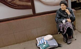 Продуктовые карточки против бедности: предложение РАН