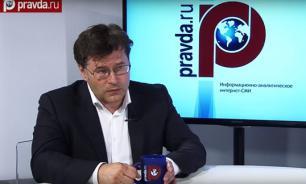 Алексей МУХИН: игры США со всем миром закончатся для них провалом