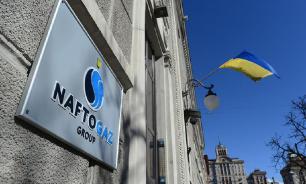 """""""Нафтогаз"""" подал в суд на правительство Украины"""