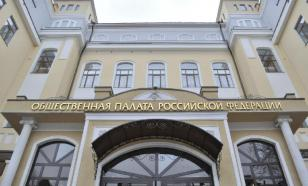 Общественная палата нашла восемь тысяч фейков о COVID-19 за полгода