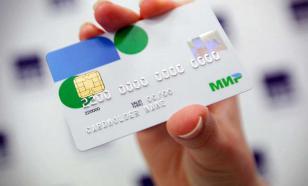 Пенсионерам напомнили о крайнем сроке замены банковской карты