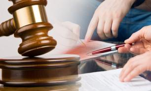Жертва квартирных мошенников отсудил €150 тыс.