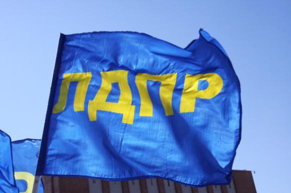 ЛДПР повторно подала документы для участия в выборах в Госсовет Крыма