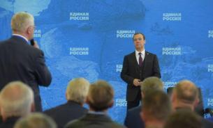 """Дмитрий Медведев останется на посту председателя """"Единой России"""""""