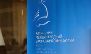 Коронавирус вынудил перенести Ялтинский экономический форум
