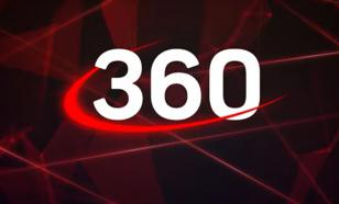 """Телеканал """"360"""" представил на ПМЭФ-2021 новый логотип"""
