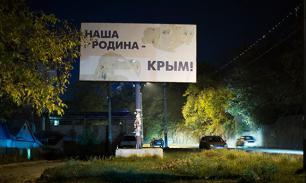 В Оксфорде выпустили атлас, где Крым — российский