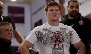 Боксеру Поветкину установили испытательный срок