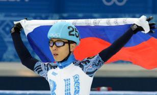 Виктор Ан впервые за полтора года выступил на соревнованиях