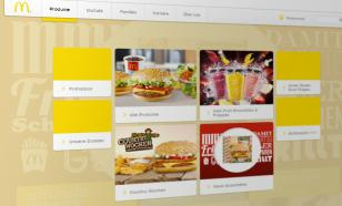 В США работникам McDonald's будут платить 130 тыс. рублей