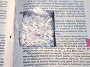 Кокаиновый наркопродюсер заговорил