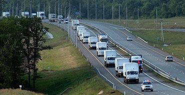 МИД Украины прислал ноту протеста за гуманитарную помощь Донбассу