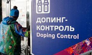 Депутат ГД о допинговом скандале: Нам угрожают, но где же факты?