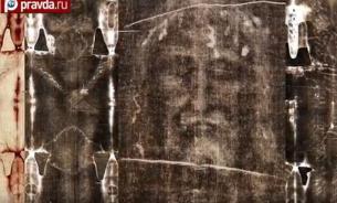 Споры не утихают: Туринскую плащаницу вновь назвали фальшивкой
