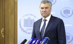 Володин: Россия выполнит все обязательства перед гражданами несмотря ни на что