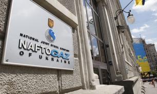 """""""Нафтогаз"""" предложил России новый вариант договора по транзиту газа"""