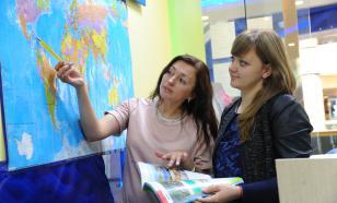 В Приморье стартовал конкурс для туристических организаций