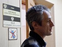 Ударивший губернатора Томска гражданин осужден на 2,5 года тюрьмы.