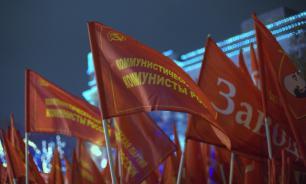 Коммунисты не позвали коммунистов на митинг против капиталистов
