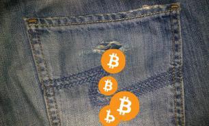 Шесть способов быть обманутым как криптовкладчик