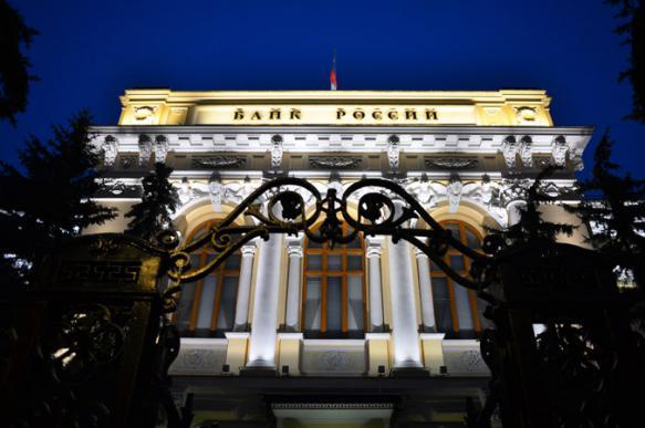 ЦБ прогнозирует замедление инфляции в России