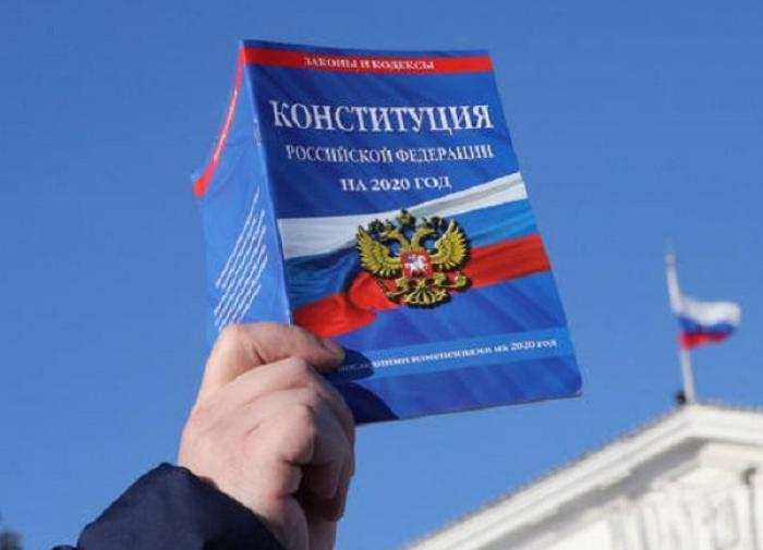 Новым гражданам России подарят текст Конституции