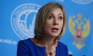 """Такие же люди"": Захарова рассказала о COVID-19 у дипломатов"