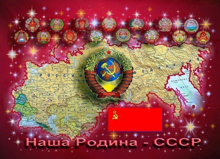 Народы Евразии разъединили искусственно