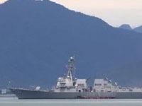 Женщина впервые встанет за штурвал британского боевого корабля.
