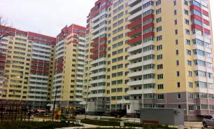 Столичное жилье подорожает на треть - Ведомости