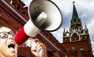 Российская власть заслуживает орден Революции