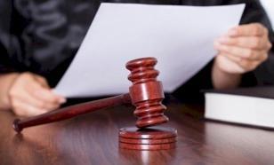"Суд дал экс-сотрудницам банка ""БФГ-Кредита"" по четыре года"