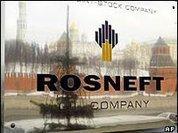 """""""Роснефть"""" выбрала нового главу совета директоров"""