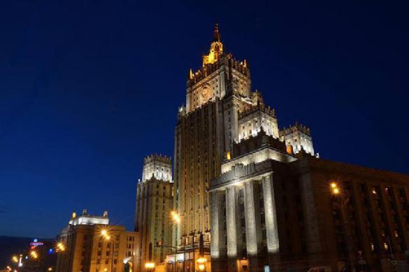 Россия отказалась от участия в форуме по Ближнему Востоку, организованном США
