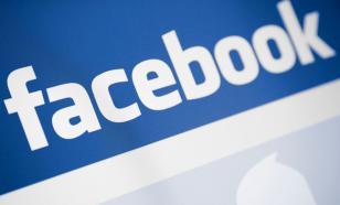 Компания Facebook начала тестировать тёмную тему в мобильном приложении