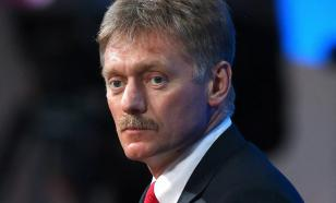 Песков оценил отставку губернатора Белгородской области