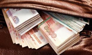 Житель ЕАО забыл на улице чемодан с 15 млн рублей