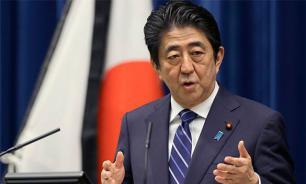 Базы США останутся в Японии навечно - эксперт