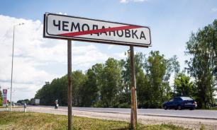 Большинство цыганских семей, уехавших из Чемодановки, вернулись в свои дома