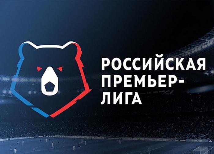 РПЛ опубликовала календарь нового сезона