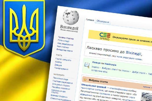 Национальные особенности глобальной Википедии